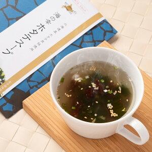 北海道スープ 5袋 ギフトセット 詰め合わせ 薬膳火鍋 海の幸 ほたてスープ かにスープ 北海道産 お鍋 スープ 惣菜 天然生活