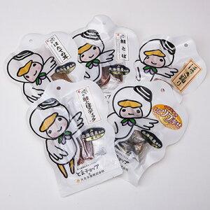 北海道 お取り寄せ 珍味セット 5種 ほたて 鮭とば とまチョップ