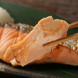 海鮮 北海道 お取り寄せ 新巻鮭 姿切身 日高産 1尾1.7kg
