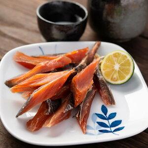 北海道日高沖 鮭とば おつまみ 北海道グルメ 秋鮭 珍味 干物 乾物 乾き物 つまみ 海鮮 魚 酒の肴 三協水産