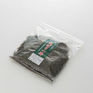北海道 お取り寄せ 刻み かごめ昆布 125g ねばり 栄養豊富