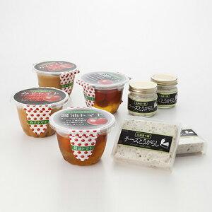 北海道 お取り寄せ トマト とうがらし 4種 味噌 チーズ 特製