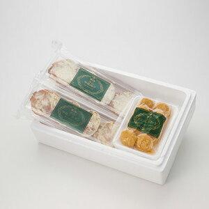 北海道 お取り寄せ 惣菜 3種 蟹 グラタン コロッケ 満喫