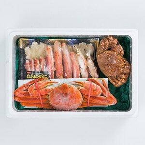 タラバガニ ズワイガニ 毛ガニ 北海道 お取り寄せ たらば ずわい 毛蟹 セット