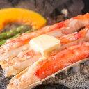 タラバガニ ボイル 冷凍 蟹 脚 たらば蟹 北海道 蟹工船 ビードロカット カット済みカニ足 冷凍たらばがに 札幌蟹販株式会社 北海道