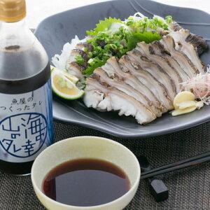 うつぼのたたき 海の幸 山のたれセット 有限会社土佐料理森澤 高知県 コラーゲンたっぷり、サプリメントでは得られない天然の美人食