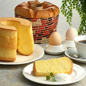 スイーツ シフォンケーキ お取り寄せスイーツ sweets 卵 セット