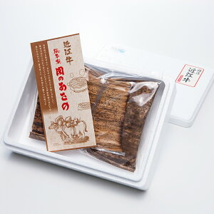 送料無料 すき焼き お取り寄せ 近江牛 すき焼き 霜降り ロース肉 400g 株式会社カルネ・ジャパン 滋賀県