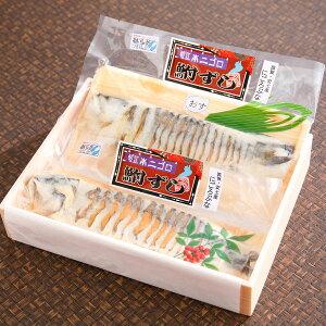 ふなずし 比目の魚 鮒ずし 琵琶湖 珍味 飯魚 近江本にごろ 志賀名物 安土産 高級 にごろぶな おす 雄雌 セット