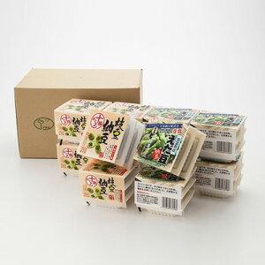 北海道 お取り寄せ えだ豆 納豆 食べ比べセット 十勝産 36個