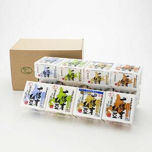 北海道 お取り寄せ 納豆 セット 十勝産 こだわり 4種類詰合せ