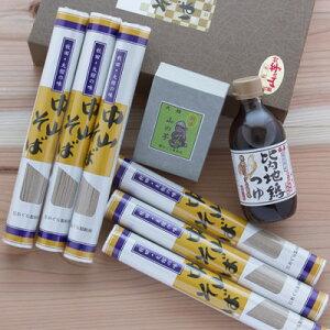 グルメ 乾麺(日本蕎麦) 中山とろろそばセットONT-02 株式会社おぐら製粉所 昔からの伝承を受け継いだそば粉を贅沢に使用したそばのセット