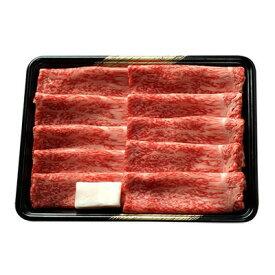 お取り寄せ前沢牛 薄切り すき焼き しゃぶしゃぶ 500g 有限会社前沢牛オガタ 岩手県