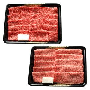 お取り寄せ前沢牛 薄切り すき焼き しゃぶしゃぶ 2種 600g 有限会社前沢牛オガタ 岩手県