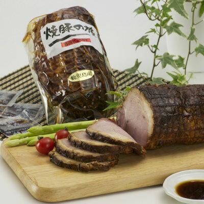 送料無料 ハム 焼豚大ブロック詰め合わせ 秘伝のタレに漬け込み、直火で焼き上げた本格派焼豚です。