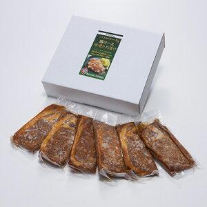お取り寄せ 豚ロース 味噌たれ漬け 110g やわらか ジューシー 美保野グリーン牧場株式会社 青森県