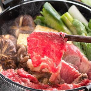 送料無料 すき焼き お取り寄せ 和牛 すき焼き 1kg 自社牧場 マチダ牛肉店 高知県