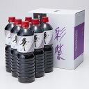 卓上しょうゆ「華」1Lボトル6本詰め合わせ 山田醸造株式会社 新潟県 塩分20%カット、旨みアップの健康志向醤油 蔵元…