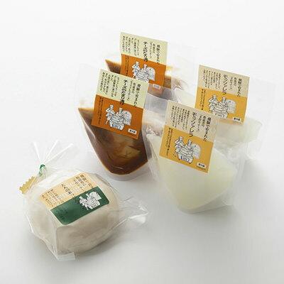 送料無料 牧成舎チーズセット 有限会社牧成舎 岐阜県 飛騨のミルクの旨みをギュッと閉じ込めたチーズ3種の詰め合せ。