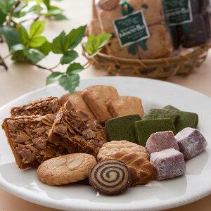 洋菓子 クッキー お取り寄せスイーツ sweets セット 手作りクッキー