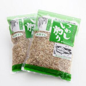蒲原いわし削りぶし100g×10袋入 株式会社エイシンフーズ 静岡県 そのままご飯にふりかけても、料理に混ぜても美味しい蒲原の特産品。