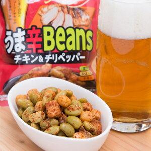おつまみ豆 3種 セット 6袋 カネハツ食品 おつまみ 塩えんどう うま辛Beans ミックスビーンズ おやつ 惣菜 ポスト投函便