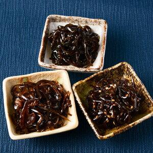 減塩 佃煮 煮豆 セット しそ昆布 ごま昆布 昆布豆 和食 惣菜 パック お弁当 おかず 常温 北海道産大豆 日高昆布 カネハツ食品