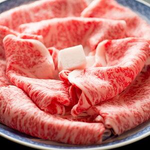 松阪牛すき焼き用 ロース 200g 三重県産 松坂牛 松阪まるよし 牛肉 和牛 国産 ブランド肉 冷凍 スライス肉
