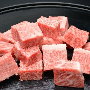 松阪牛 サイコロステーキ サーロイン 500g 牛肉 ステーキ 高級 グルメ 産地直送 和牛 焼肉 バーベキュー 三重県 松阪まるよし