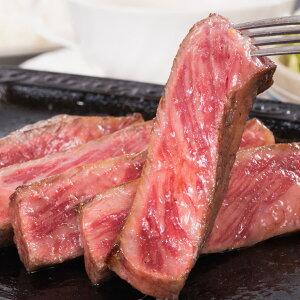 松阪牛 サーロイン ブロック 500g 牛肉 和牛 国産 三重産 ブランド肉 精肉 肉 冷凍 牛サーロイン ビーフ ステーキ ステーキ用 サーロインステーキ バーベキュー 高級 ごちそう 贅沢 三重 松阪