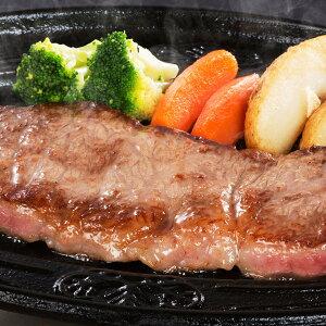 松阪牛 サーロインステーキ 3枚 木箱入 贈答用 牛肉 和牛 国産 三重産 ブランド肉 精肉 肉 冷凍 牛サーロイン サーロイン ビーフ ステーキ ステーキ用 サーロインステーキ 高級 ごちそう 贅沢