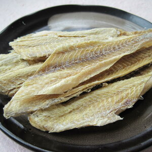 むきこまい 2個入り 珍味 北海道産 ご当地グルメ こまい おつまみ 江戸屋 干物 酒の肴 むき身 たら 魚加工品 酒のつまみ