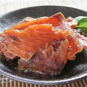 しゃけ燻製 3個入り 北海道産 サケ 鮭 珍味 おつまみ 魚加工品 桜チップの薫りたつ北海道の燻製 しゃけ