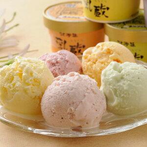 乳蔵 アイスクリーム 18個 セット 北海道 バニラ ハスカップ メロン アイス ちちぐら お取り寄せスイーツ 詰め合わせ