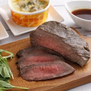 北海道 ローストビーフ チキンドリア セット 十勝 牛肉 鶏肉 惣菜 ドリア オードブル 洋食 料理 冷凍 詰め合わせ