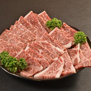 知床牛焼肉 400g 詰合せ 牛肉 冷凍 焼肉 精肉 焼肉用 もも肉 知床牛 黒毛和牛 高級 和牛 国産 知床 北海道 江戸屋