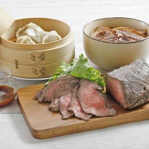 北海道のミートセット 3種 詰合せ 惣菜 冷凍 豚丼 丼の具 しゅうまい 焼売 ローストビーフ 牛肉 国産 北海道産 豚丼の具 道産子豚肉しゅうまい 名産 北海道名産 北海道 江戸屋