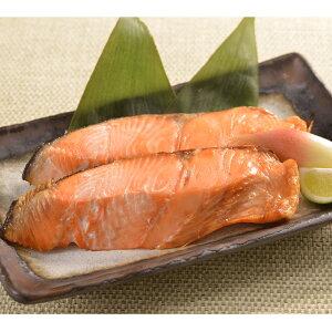 時鮭半身切身1kg 時鮭 冷凍 鮭 切身 おかず さけ 焼き魚 切り身 半身 魚介 海鮮 シャケ 便利 お弁当