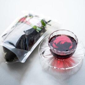 ハーブティー ロセラハーブティー 50g ロセラティー ロゼラティー 農薬不使用 茶葉 お茶 ビタミンC