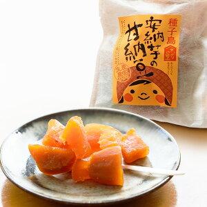 送料無料 房子さんの「あとひく甘納豆(安納芋)」 60g×6袋 あぐりの里 鹿児島県 ポスト投函便