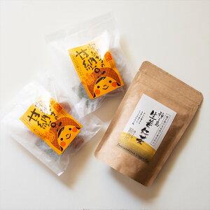 甘納豆 房子さんのあとひく 安納芋甘納豆 松寿園 生姜紅茶 セット 種子島 お菓子 スイーツ あぐりの里 ポスト投函便