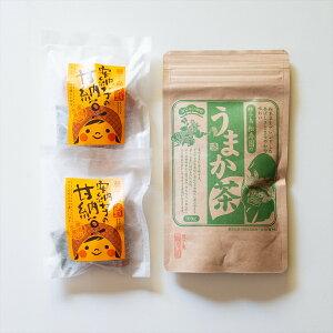 甘納豆 房子さんのあとひく 安納芋甘納豆 松寿園 うまか茶 セット 種子島 お菓子 お茶 あぐりの里 無添加 ポスト投函便