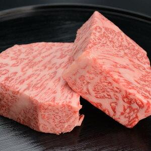 松阪牛 ステーキ サーロインステーキ 150g 2枚 300g 和牛 黒毛和牛 国産 最高級 肉厚 厚切り 冷凍 牛肉 株式会社まるよし 三重県
