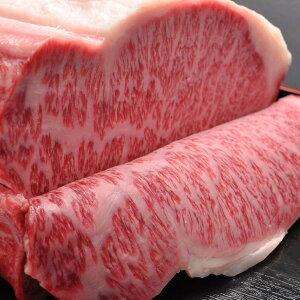 松阪牛 ステーキ サーロインステーキ 200g 2枚 400g 和牛 黒毛和牛 国産 最高級 冷凍 牛肉 株式会社まるよし 三重県