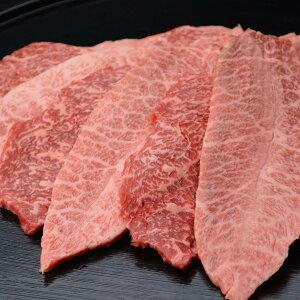 松阪牛焼肉 肩肉 モモ肉 バラ肉 300g 国産 和牛 焼き肉 牛肉 冷凍 ブランド牛 お祝い スライス肉 株式会社まるよし 三重県