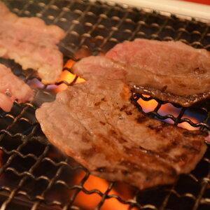 松阪牛焼肉 肩ロース肉 200g 国産 和牛 焼き肉 牛肉 冷凍 ブランド牛 お祝い スライス肉 やきにくやき肉 株式会社まるよし 三重県