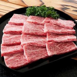 山形牛焼き肉セット 3種盛り 550g ロース肉 バラ肉 詰め合わせ 国産 牛肉 和牛 冷凍 高橋畜産食肉 食べ比べ 高橋畜産食肉株式会社 山形県 送料無料