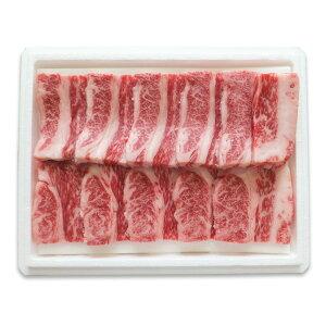 牛肉 蔵王牛 バラ焼肉用 280g 国産 和牛 焼き肉 肉 高橋畜産食肉 宮城県産 ブランド牛 国産牛肉 スライス