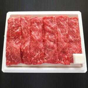 牛肉 蔵王牛 すき焼用 270g モモ又は肩 国産 和牛 肉 高橋畜産食肉 宮城県産 ブランド牛 国産牛肉 すき焼き