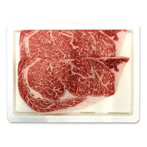 牛肉 蔵王牛 ロースステーキ 2枚 300g ステーキ 肉 国産 和牛 高橋畜産食肉 宮城県産 ブランド牛 お祝い